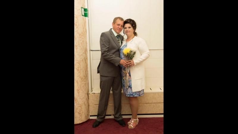 4 года вместе мы.ИванНаташа=Маргарита.