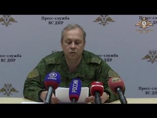 Сводка от Эдуарда Басурина на 21 апреля 2018 года