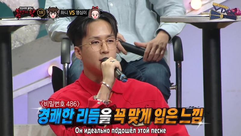 RUS SUB 180805 King of Mask Singer Ep 165 VIXX Ravi cut
