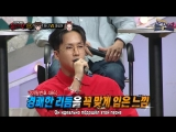 [RUS SUB] 180805 King of Mask Singer Ep 165 VIXX Ravi cut