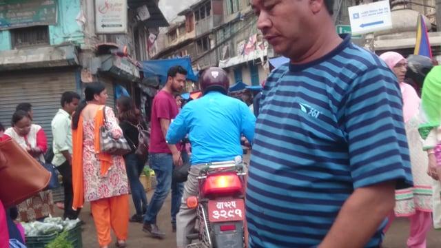 Ason Bazaar, Kathmandu