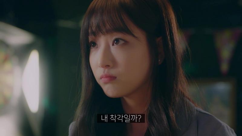 Веб-дорама '너, 대처법' EP.01