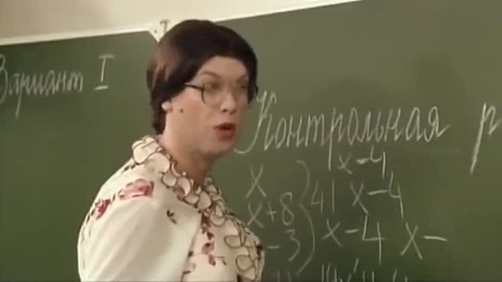 Они учат наших детей? — Половина учителей математики не справилась с тестом по своему предмету.