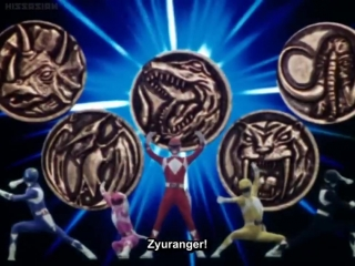 Kyōryū Sentai Zyuranger 46