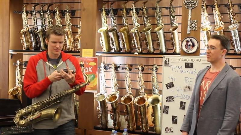 Дерек Браун (Derek Brown), мастер-класс в магазине «Bird» Москва 09.03.17