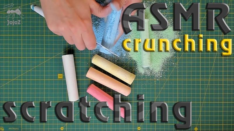 режу цветной мел, царапанье / calming asmr sounds - scratching, crunching chalk