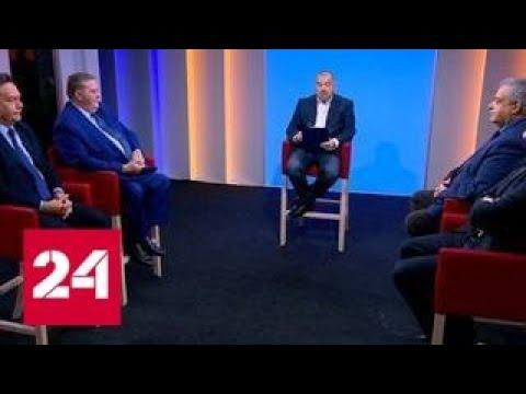 Эксперты о ситуации на Украине, санкциях и европейской армии - Россия 24