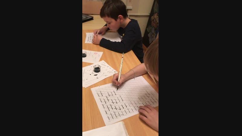 Урок 4. Соединяем строчные буквы в слова.