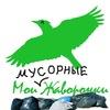 Мои Жаворонки (Одинцовский район)