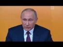 Путин Власть не должна быть похожа на бородатого мужика