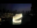 Самый романтический фонтан в мире!!!Это неописуемо!!! Место для предложения руки и сердца!!!