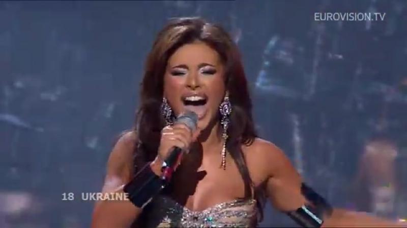 Ani Lorak Shady Lady Ukraine 2008 Eurovision Song Contest