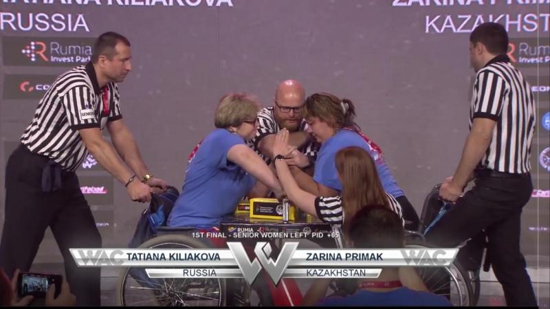 KILIAKOVA - PRIMAK final, SENIOR WOMEN LEFT PID 65