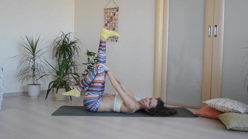 Растяжка ног, лежа на спине - Маша Бодифлекс