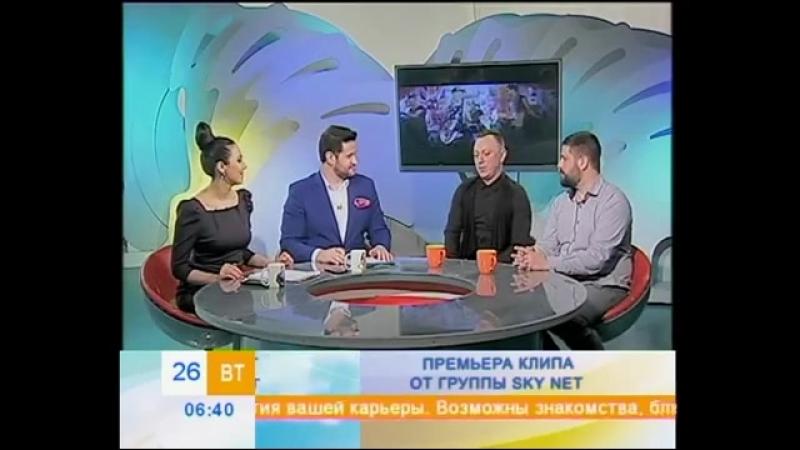 SKYNET на Беларусь 1
