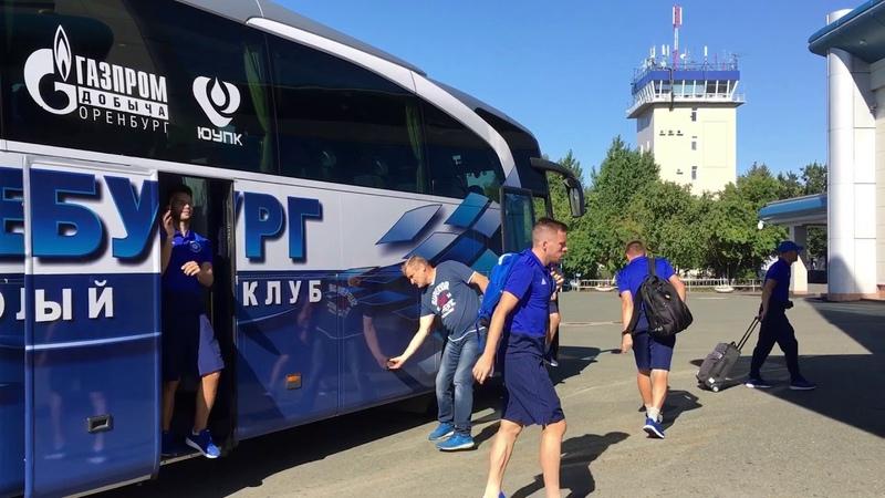 ФК Оренбург прибыл в Махачкалу на матч Анжи-Оренбург
