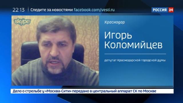Новости на Россия 24 • На Кубани инспекторы ГИБДД прошли крестным ходом по опасному участку дороги