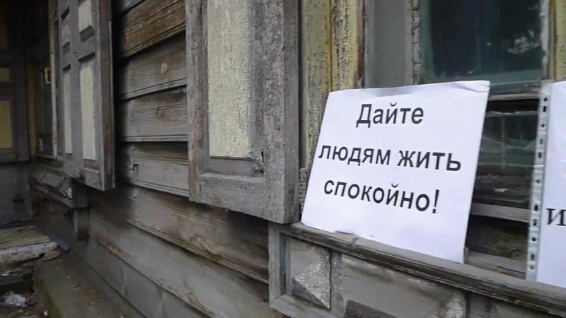 Борьба за дом на улице Саженской в Омске.