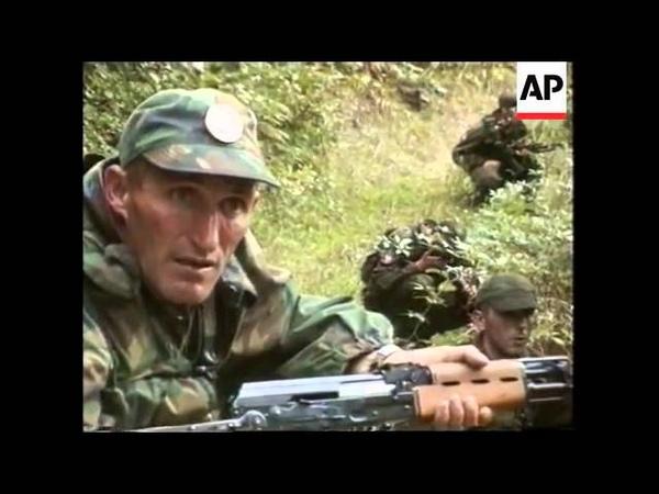 Bosnia - Arkan Militia Group