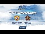 Олимпийская сборная России -