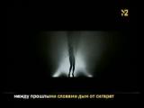 Кристина Орбакайте ультрафиолет м2