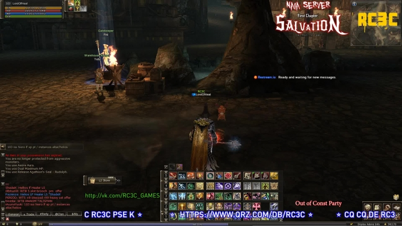 RC3C LiVE Lineage 2 Naia server LordOfHeal