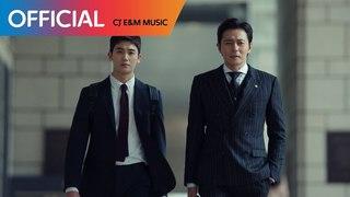 Suits OST Part 2  (Jeong Eun Ji) -   MV