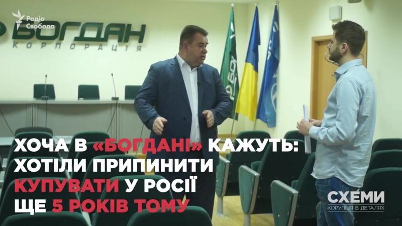 Російські двигуни для українських тролейбусів