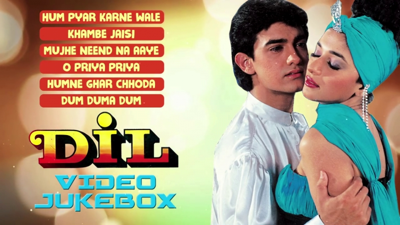 DIL Movie Full (HD) Video Songs __ Aamir Khan, Madhuri Dixit