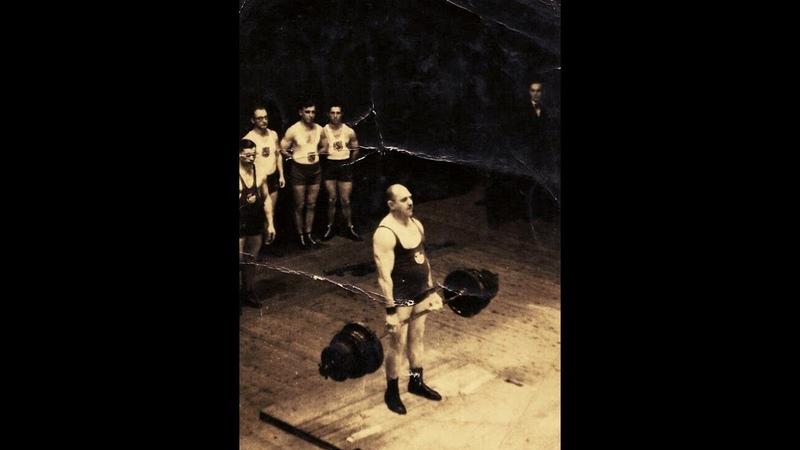 Становая Гёрнера: 4 пальца -170,4 кг. 85th Anniversary of Hermann Goerner's 4 fingers deadlift WR