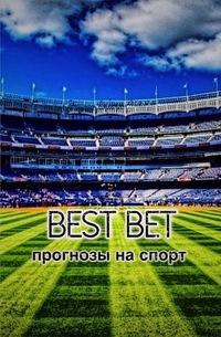 Прогнозы на спорт от best betting как заработать в интернете быстро 200 рублей