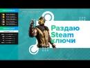 Live GTA 5 - Прокачка гта накрутка