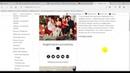 Как создать ссылку на е-каталог Орифлейм.