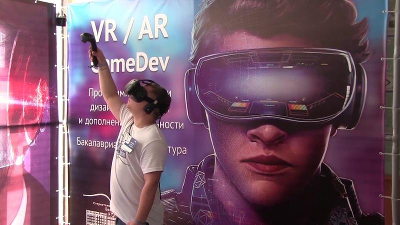 Выпуск от 06.07.18 Стань специалистом по VR - Стерлитамакское телевидение