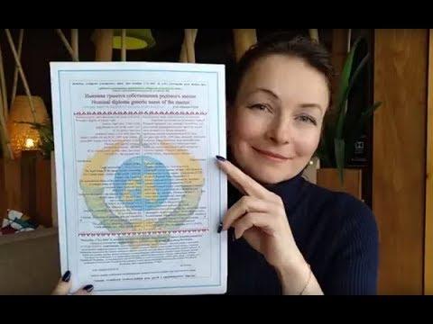 30 Входим в естественное право освобождаемся от уз 1 часть смотреть онлайн без регистрации