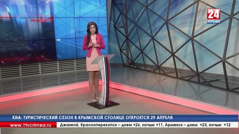 Налоговики выявили почти 200 тысяч операций с имуществом, по которым крымчане не подали декларации о доходах