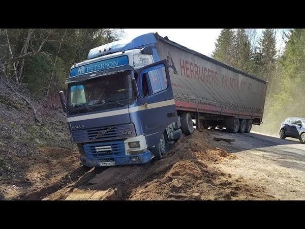 TROLADOS PELO GPS | RESGATE FAIL | RUIM DE BOLEIA | BOM DE BRAÇO EXTREME
