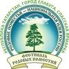 Фестиваль Родовых поместий Татарстана 2018