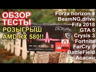 НостальжиПК Обзор, тесты RX 580 8gb !!!!!