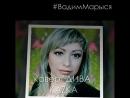 Марыся ДИВА cover KAZKA