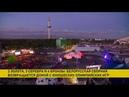 Юношеские Олимпийские игры завершились в Буэнос-Айресе: у белорусской сборной девять медалей