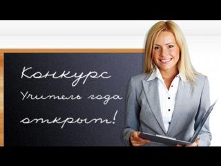 Авито | Учитель с большим стажем