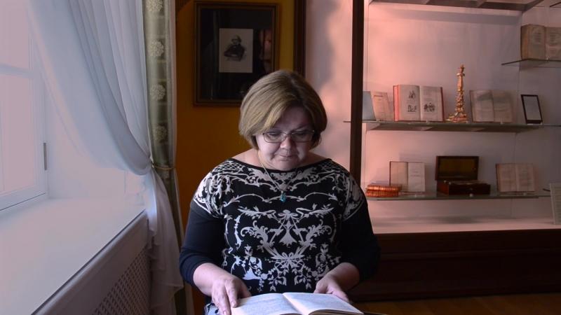 Директор Государственного музея заповедника Спасское Лутовиново Елена Левина в проекте читаемтургенева