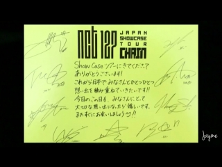 Nct japan debut song 'chain'