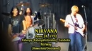 Nirvana - 6/28/1992 - Norway - [Reworked Video/Fulll Show/50fps] - Kalvoya - (Rough But Improved)
