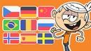Мой Шумный Дом - заставка на 26 разных языках