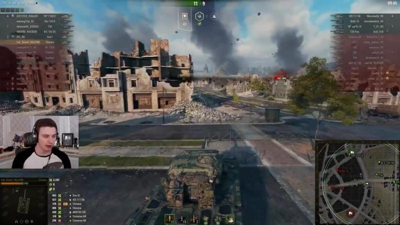 [EviL GrannY | World of Tanks] CHIMERA - СТОИТ ЛИ ПОТЕТЬ РАДИ ЭТОГО ТАНКА?