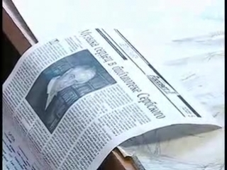 2013.06.21 - ТРК Братск - Открытие мемориальной доски Виктору Соломоновичу Сербскому