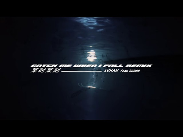 LuHan鹿晗_Catch me when I fall Remix [Feat.R3HAB]_Official Music Video
