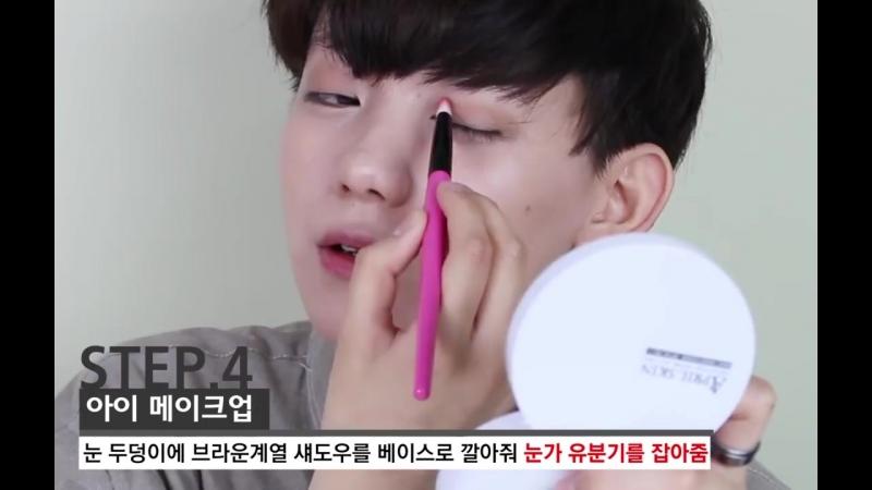 Кореянка попробывала сделать макияж Бек Хёна из EXO